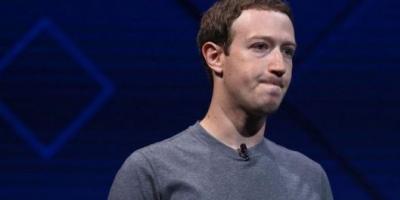 InvestigaráInvestigarán si Facebook violó la ley de protección de datos personales en Argentinan si Facebook violó la ley de protección de datos personales e