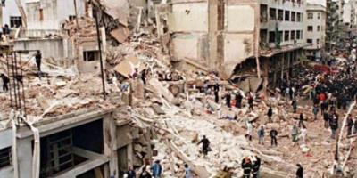 A 25 años del ataque terrorista que dejó 85 muertos y sigue impune